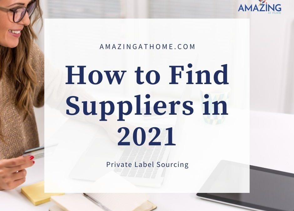 How to find suppliers online in 2021